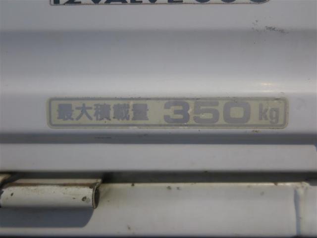 「ホンダ」「アクティトラック」「トラック」「千葉県」の中古車10