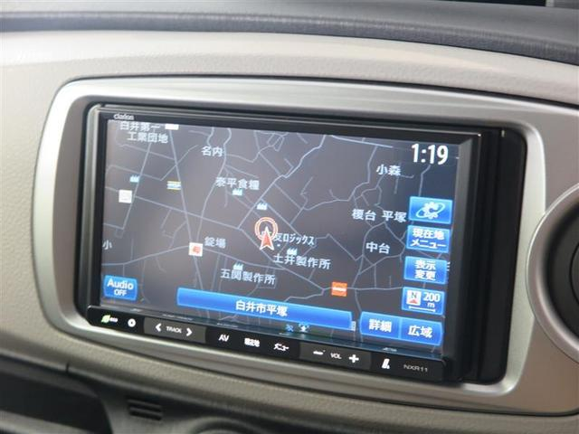 「トヨタ」「ヴィッツ」「コンパクトカー」「千葉県」の中古車15