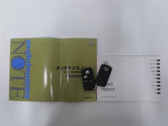 ジャストセレクション ナビ ETC バックモニター(20枚目)