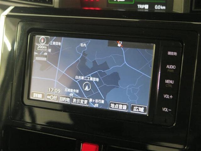 カスタムG S(14枚目)