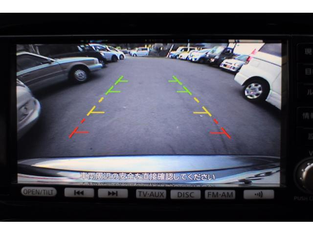 日産 ジューク 15RXタイプV 1オーナー 記録簿 スマートキー Bカメラ