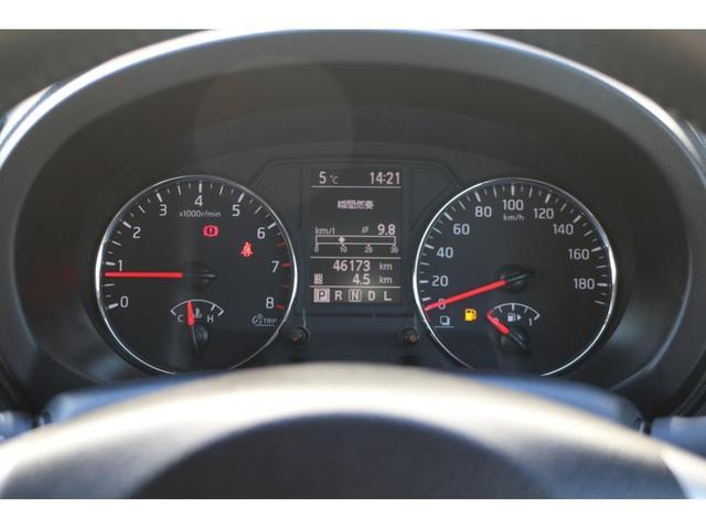 20Xt 全席シートヒーター クルコン スマートキー 記録簿(13枚目)