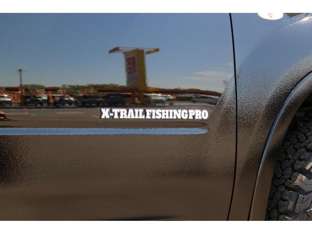 20Xtt FISHINGPRO(11枚目)