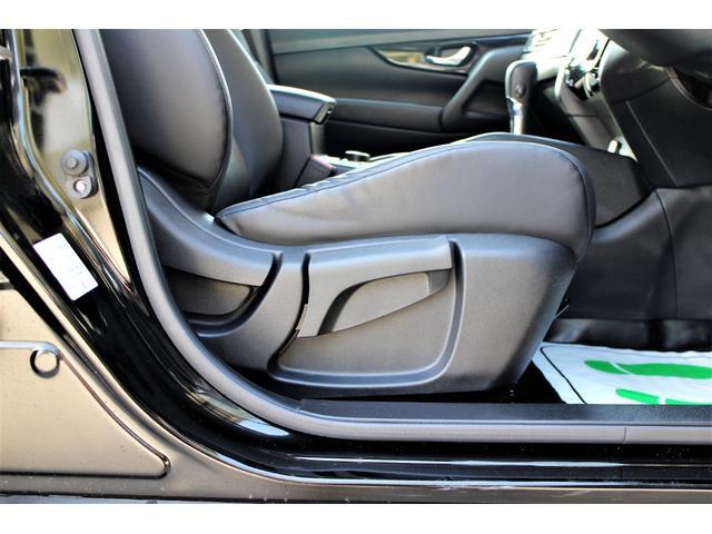 20Xi 1オーナー 新車保証 プロパイロット スマートルームミラー 全方位モニター 電動リアゲート Bluetooth CD DVD LEDヘッドライト アイドリングストップ スマートキー2個 全席温シート(14枚目)