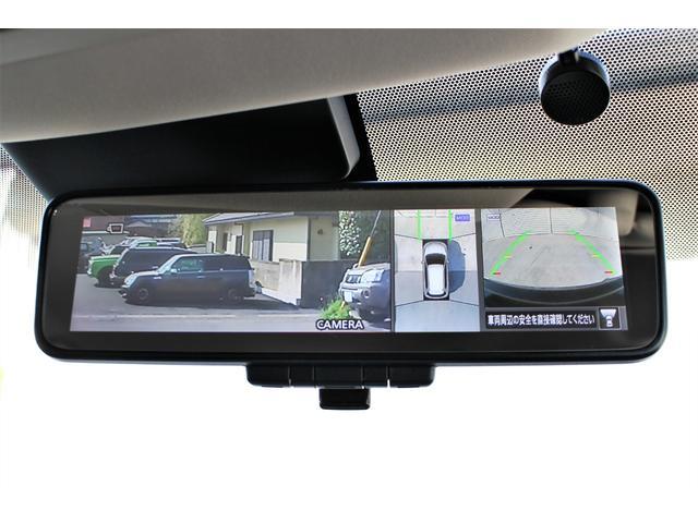 20Xi 1オーナー 新車保証 プロパイロット スマートルームミラー 全方位モニター 電動リアゲート Bluetooth CD DVD LEDヘッドライト アイドリングストップ スマートキー2個 全席温シート(21枚目)