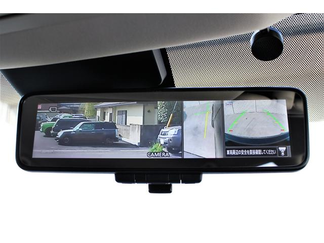 20Xi 1オーナー 新車保証 プロパイロット スマートルームミラー 全方位モニター 電動リアゲート Bluetooth CD DVD LEDヘッドライト アイドリングストップ スマートキー2個 全席温シート(22枚目)