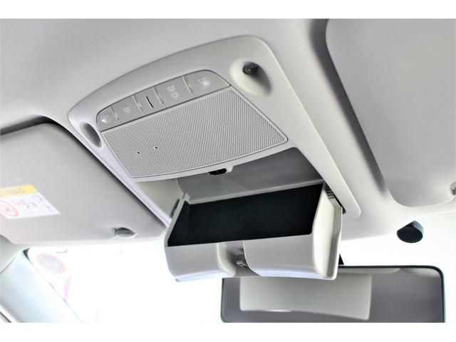 20Xi 1オーナー 新車保証 プロパイロット スマートルームミラー 全方位モニター 電動リアゲート Bluetooth CD DVD LEDヘッドライト アイドリングストップ スマートキー2個 全席温シート(23枚目)