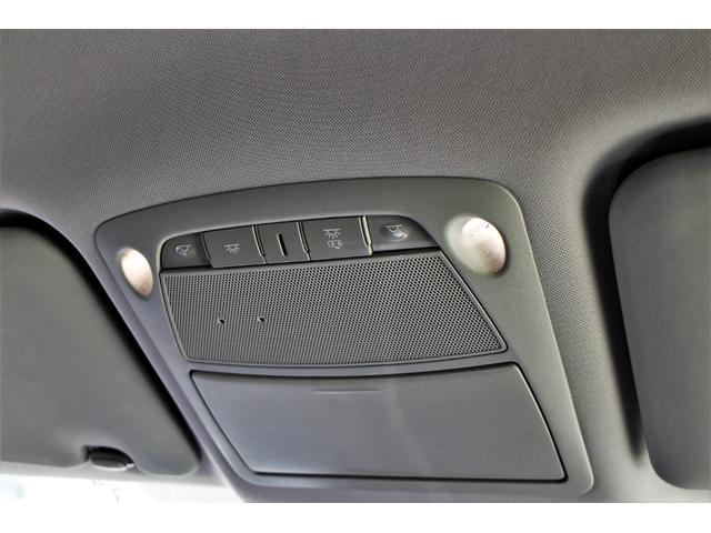 20Xi 1オーナー 新車保証 プロパイロット スマートルームミラー 全方位モニター 電動リアゲート Bluetooth CD DVD LEDヘッドライト アイドリングストップ スマートキー2個 全席温シート(24枚目)