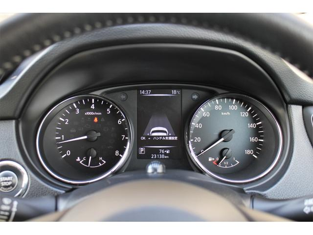 20Xi 1オーナー 新車保証 プロパイロット スマートルームミラー 全方位モニター 電動リアゲート Bluetooth CD DVD LEDヘッドライト アイドリングストップ スマートキー2個 全席温シート(26枚目)
