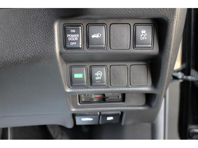 20Xi 1オーナー 新車保証 プロパイロット スマートルームミラー 全方位モニター 電動リアゲート Bluetooth CD DVD LEDヘッドライト アイドリングストップ スマートキー2個 全席温シート(28枚目)