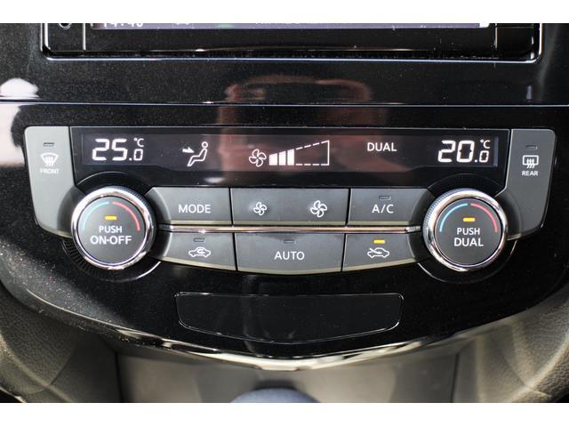 20Xi 1オーナー 新車保証 プロパイロット スマートルームミラー 全方位モニター 電動リアゲート Bluetooth CD DVD LEDヘッドライト アイドリングストップ スマートキー2個 全席温シート(32枚目)