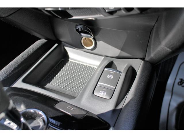 20Xi 1オーナー 新車保証 プロパイロット スマートルームミラー 全方位モニター 電動リアゲート Bluetooth CD DVD LEDヘッドライト アイドリングストップ スマートキー2個 全席温シート(33枚目)