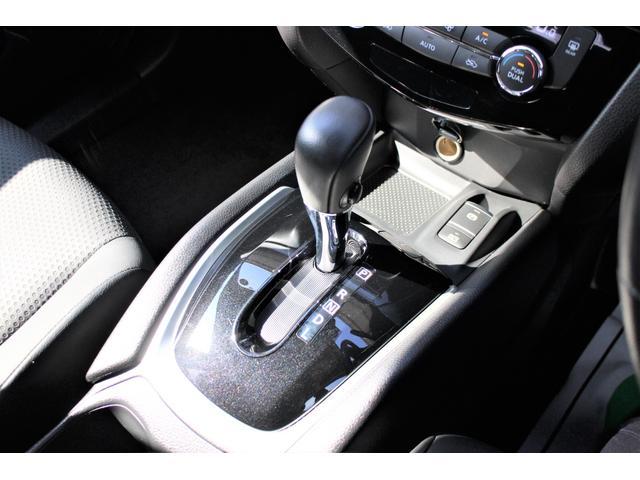 20Xi 1オーナー 新車保証 プロパイロット スマートルームミラー 全方位モニター 電動リアゲート Bluetooth CD DVD LEDヘッドライト アイドリングストップ スマートキー2個 全席温シート(34枚目)