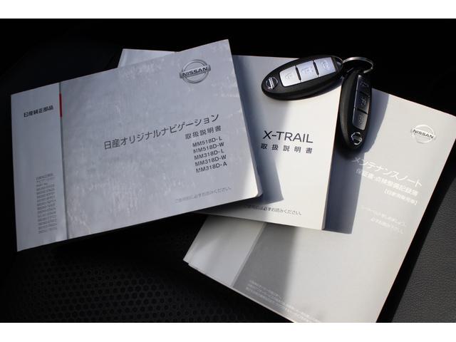 20Xi 1オーナー 新車保証 プロパイロット スマートルームミラー 全方位モニター 電動リアゲート Bluetooth CD DVD LEDヘッドライト アイドリングストップ スマートキー2個 全席温シート(38枚目)