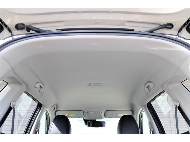 20Xi 1オーナー 新車保証 プロパイロット スマートルームミラー 全方位モニター 電動リアゲート Bluetooth CD DVD LEDヘッドライト アイドリングストップ スマートキー2個 全席温シート(45枚目)