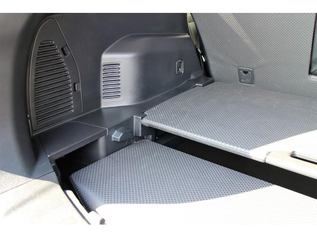 20Xi 1オーナー 新車保証 プロパイロット スマートルームミラー 全方位モニター 電動リアゲート Bluetooth CD DVD LEDヘッドライト アイドリングストップ スマートキー2個 全席温シート(47枚目)