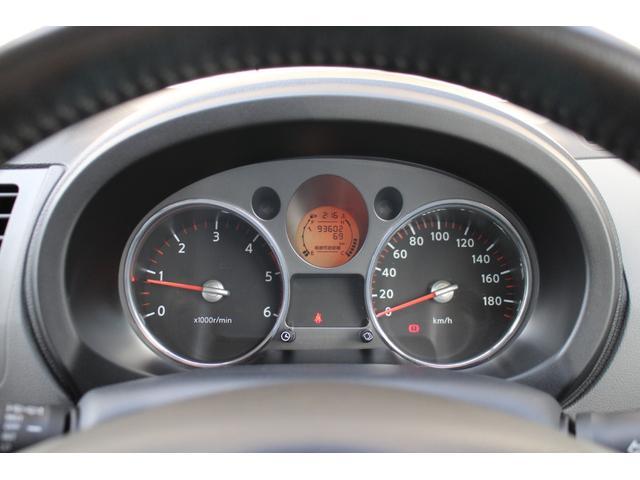 20GT プレシャス認定車 168項目無料保証付き 6速MT サイドステップ THULEキャリア スマートキー(スペアキー有) 横滑り防止 寒冷地仕様 盗難防止 ETC HID バックカメラ(31枚目)