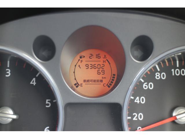 20GT プレシャス認定車 168項目無料保証付き 6速MT サイドステップ THULEキャリア スマートキー(スペアキー有) 横滑り防止 寒冷地仕様 盗難防止 ETC HID バックカメラ(32枚目)