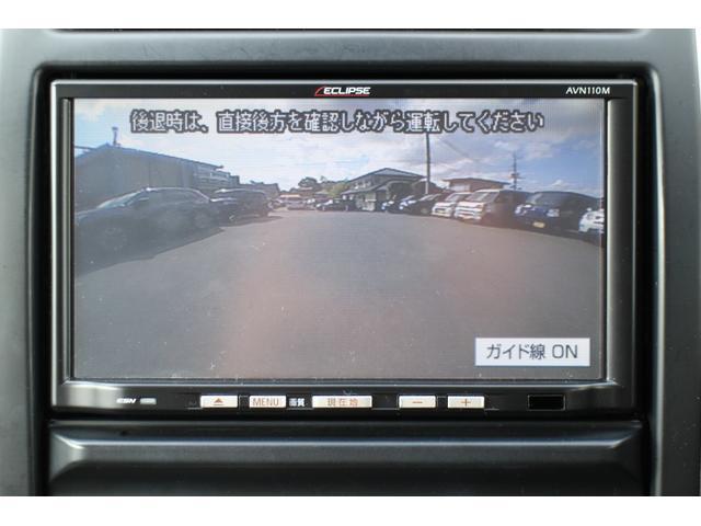 20GT プレシャス認定車 168項目無料保証付き 6速MT サイドステップ THULEキャリア スマートキー(スペアキー有) 横滑り防止 寒冷地仕様 盗難防止 ETC HID バックカメラ(36枚目)