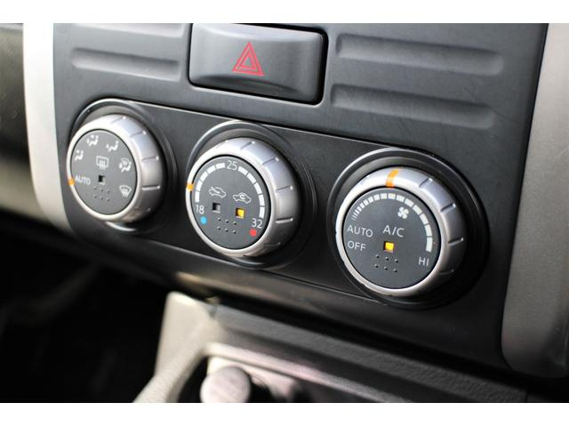 20GT プレシャス認定車 168項目無料保証付き 6速MT サイドステップ THULEキャリア スマートキー(スペアキー有) 横滑り防止 寒冷地仕様 盗難防止 ETC HID バックカメラ(38枚目)