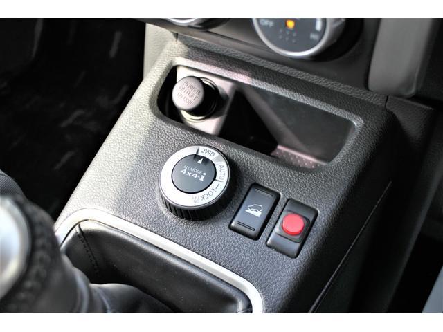 20GT プレシャス認定車 168項目無料保証付き 6速MT サイドステップ THULEキャリア スマートキー(スペアキー有) 横滑り防止 寒冷地仕様 盗難防止 ETC HID バックカメラ(39枚目)