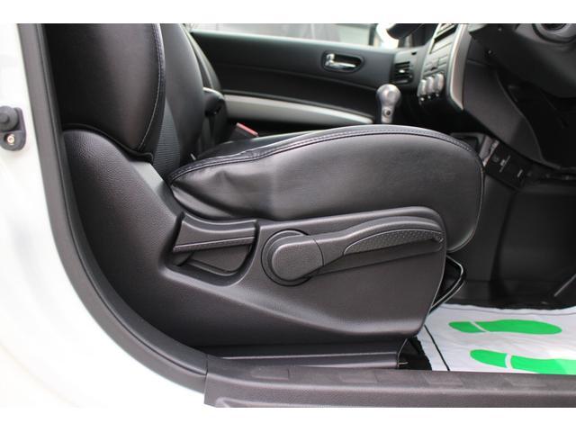 20X プレシャス認定車 168項目無料保証付 コーナーセンサー 全席シートヒーター 寒冷地仕様 スマートキー Bluetooth DVD CD 地デジTV バックカメラ HID ETC 横滑り防止 盗難防止(12枚目)