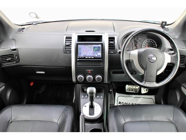 20X プレシャス認定車 168項目無料保証付 コーナーセンサー 全席シートヒーター 寒冷地仕様 スマートキー Bluetooth DVD CD 地デジTV バックカメラ HID ETC 横滑り防止 盗難防止(22枚目)