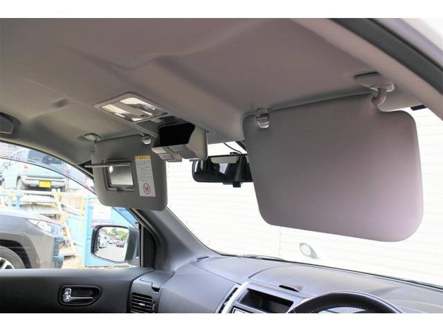 20X プレシャス認定車 168項目無料保証付 コーナーセンサー 全席シートヒーター 寒冷地仕様 スマートキー Bluetooth DVD CD 地デジTV バックカメラ HID ETC 横滑り防止 盗難防止(23枚目)