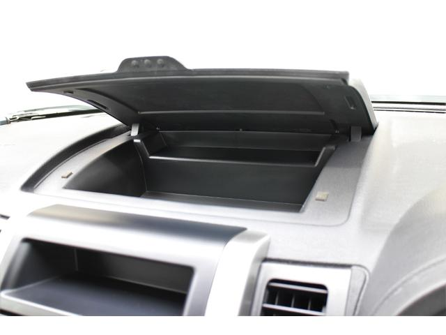 20X プレシャス認定車 168項目無料保証付 コーナーセンサー 全席シートヒーター 寒冷地仕様 スマートキー Bluetooth DVD CD 地デジTV バックカメラ HID ETC 横滑り防止 盗難防止(26枚目)