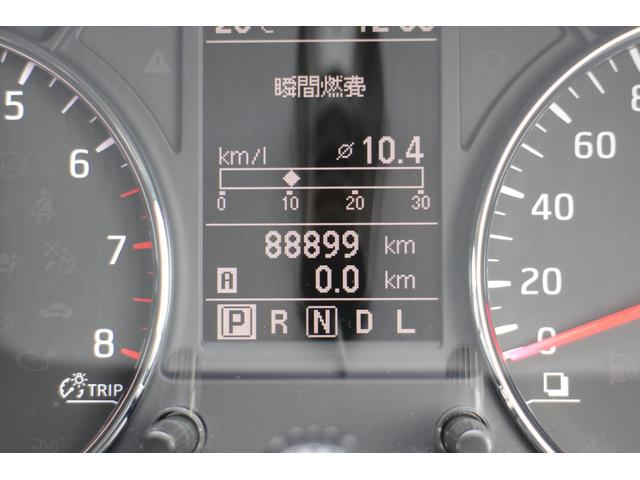 20X プレシャス認定車 168項目無料保証付 コーナーセンサー 全席シートヒーター 寒冷地仕様 スマートキー Bluetooth DVD CD 地デジTV バックカメラ HID ETC 横滑り防止 盗難防止(30枚目)