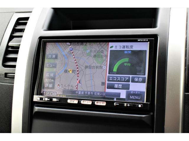 20X プレシャス認定車 168項目無料保証付 コーナーセンサー 全席シートヒーター 寒冷地仕様 スマートキー Bluetooth DVD CD 地デジTV バックカメラ HID ETC 横滑り防止 盗難防止(31枚目)