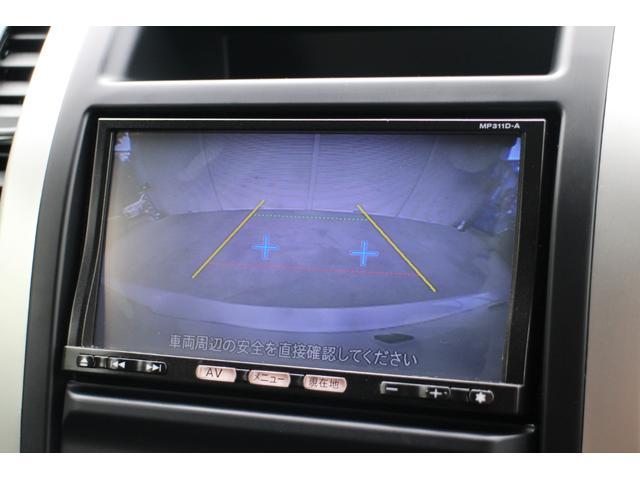 20X プレシャス認定車 168項目無料保証付 コーナーセンサー 全席シートヒーター 寒冷地仕様 スマートキー Bluetooth DVD CD 地デジTV バックカメラ HID ETC 横滑り防止 盗難防止(32枚目)