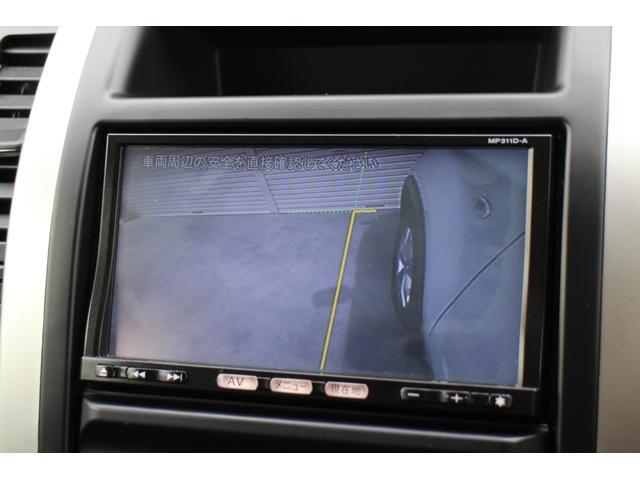 20X プレシャス認定車 168項目無料保証付 コーナーセンサー 全席シートヒーター 寒冷地仕様 スマートキー Bluetooth DVD CD 地デジTV バックカメラ HID ETC 横滑り防止 盗難防止(33枚目)