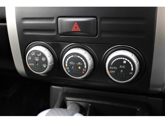 20X プレシャス認定車 168項目無料保証付 コーナーセンサー 全席シートヒーター 寒冷地仕様 スマートキー Bluetooth DVD CD 地デジTV バックカメラ HID ETC 横滑り防止 盗難防止(34枚目)