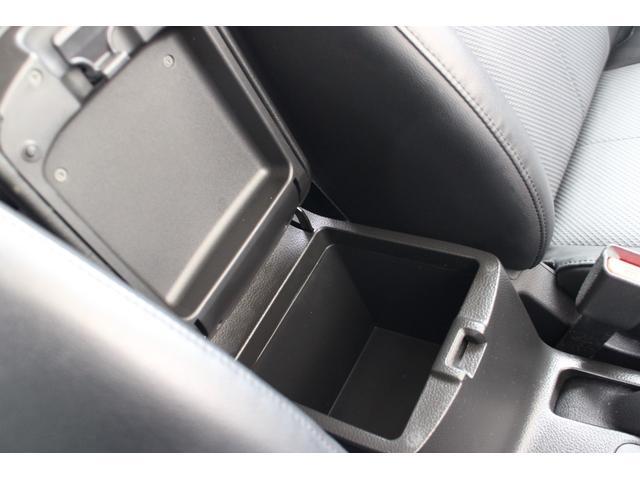 20X プレシャス認定車 168項目無料保証付 コーナーセンサー 全席シートヒーター 寒冷地仕様 スマートキー Bluetooth DVD CD 地デジTV バックカメラ HID ETC 横滑り防止 盗難防止(40枚目)
