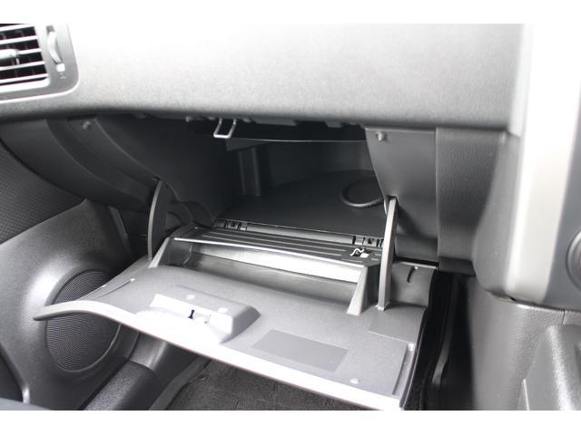 20X プレシャス認定車 168項目無料保証付 コーナーセンサー 全席シートヒーター 寒冷地仕様 スマートキー Bluetooth DVD CD 地デジTV バックカメラ HID ETC 横滑り防止 盗難防止(41枚目)