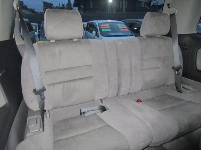 トヨタ アルファードV MS プラチナセレクション HDDナビ パワスラ 4WD