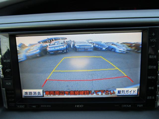 トヨタ エスティマ 2.4アエラス Gエディション 純正HDDナビ 両側パワスラ