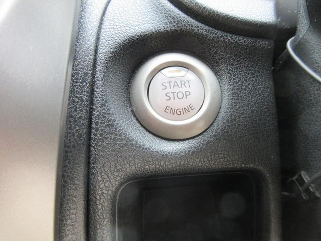 日産 ノート ライダー DIG-S フルエアロ インテリキー SDナビ