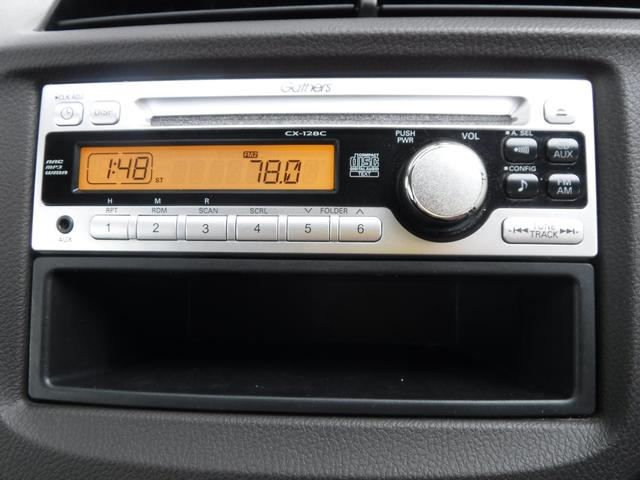 ハイブリッド-C 純正オーディオ CD/AUX ETC(17枚目)