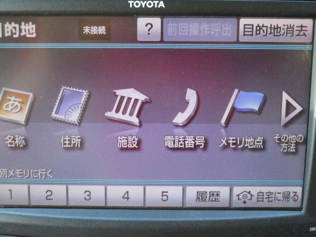 トヨタ アルファード 240G 純正HDDナビ 純正フリップダウンモニター ETC