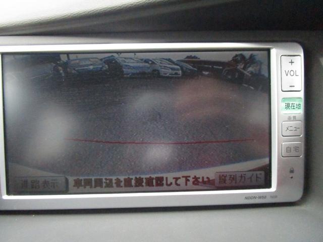 プラタナリミテッド 両側電動スライドドア スマートキー(6枚目)