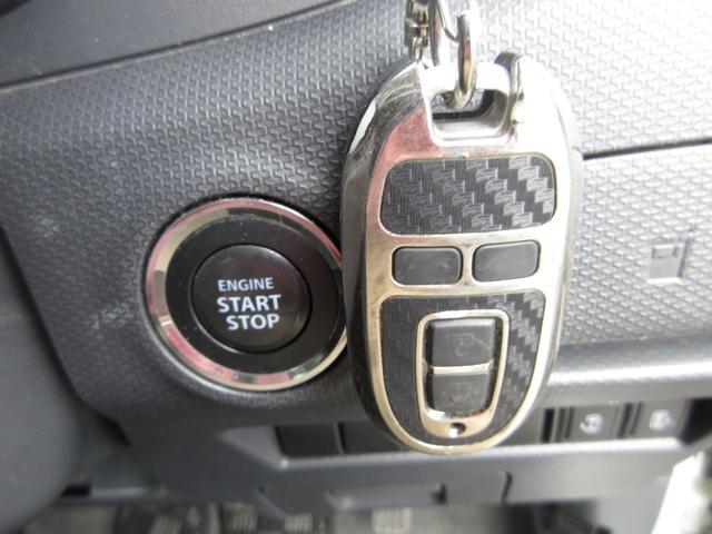 「スズキ」「ソリオ」「ミニバン・ワンボックス」「千葉県」の中古車5