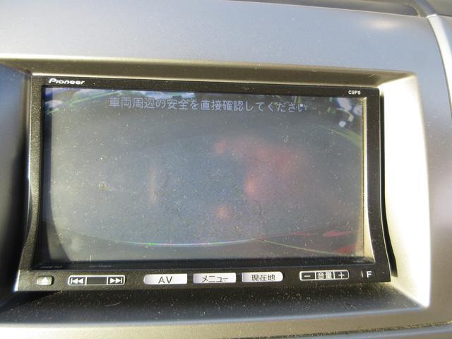 「マツダ」「MPV」「ミニバン・ワンボックス」「千葉県」の中古車15