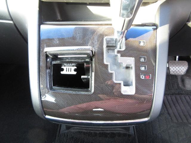 「マツダ」「MPV」「ミニバン・ワンボックス」「千葉県」の中古車55