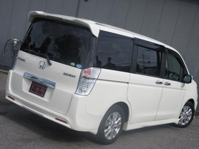 「ホンダ」「ステップワゴンスパーダ」「ミニバン・ワンボックス」「千葉県」の中古車2