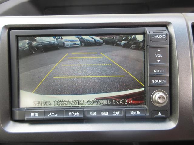 「ホンダ」「ステップワゴンスパーダ」「ミニバン・ワンボックス」「千葉県」の中古車8