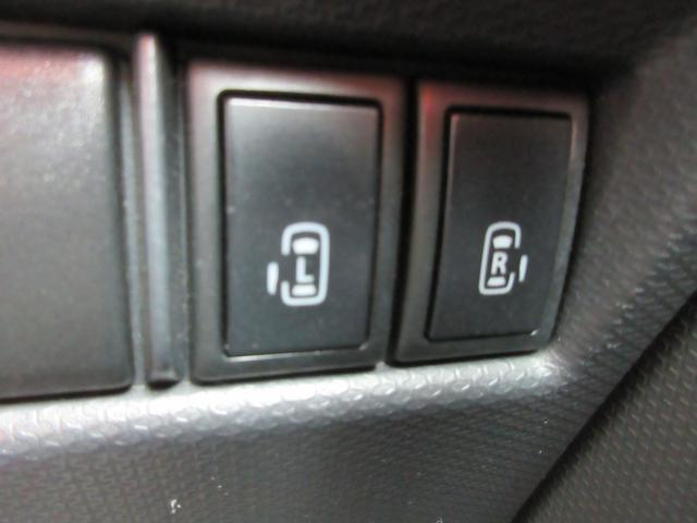ブラック&ホワイト 社外メモリーナビ フルセグ 両側パワースライドドア スマートキー HIDヘッドライト 純正アルミ ETC 運転席シートヒーター(7枚目)