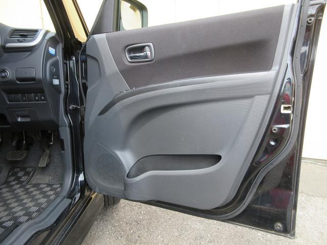 ブラック&ホワイト 社外メモリーナビ フルセグ 両側パワースライドドア スマートキー HIDヘッドライト 純正アルミ ETC 運転席シートヒーター(39枚目)