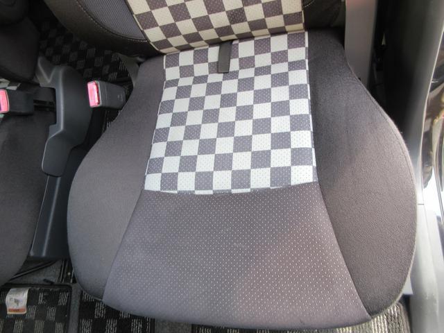 ブラック&ホワイト 社外メモリーナビ フルセグ 両側パワースライドドア スマートキー HIDヘッドライト 純正アルミ ETC 運転席シートヒーター(43枚目)
